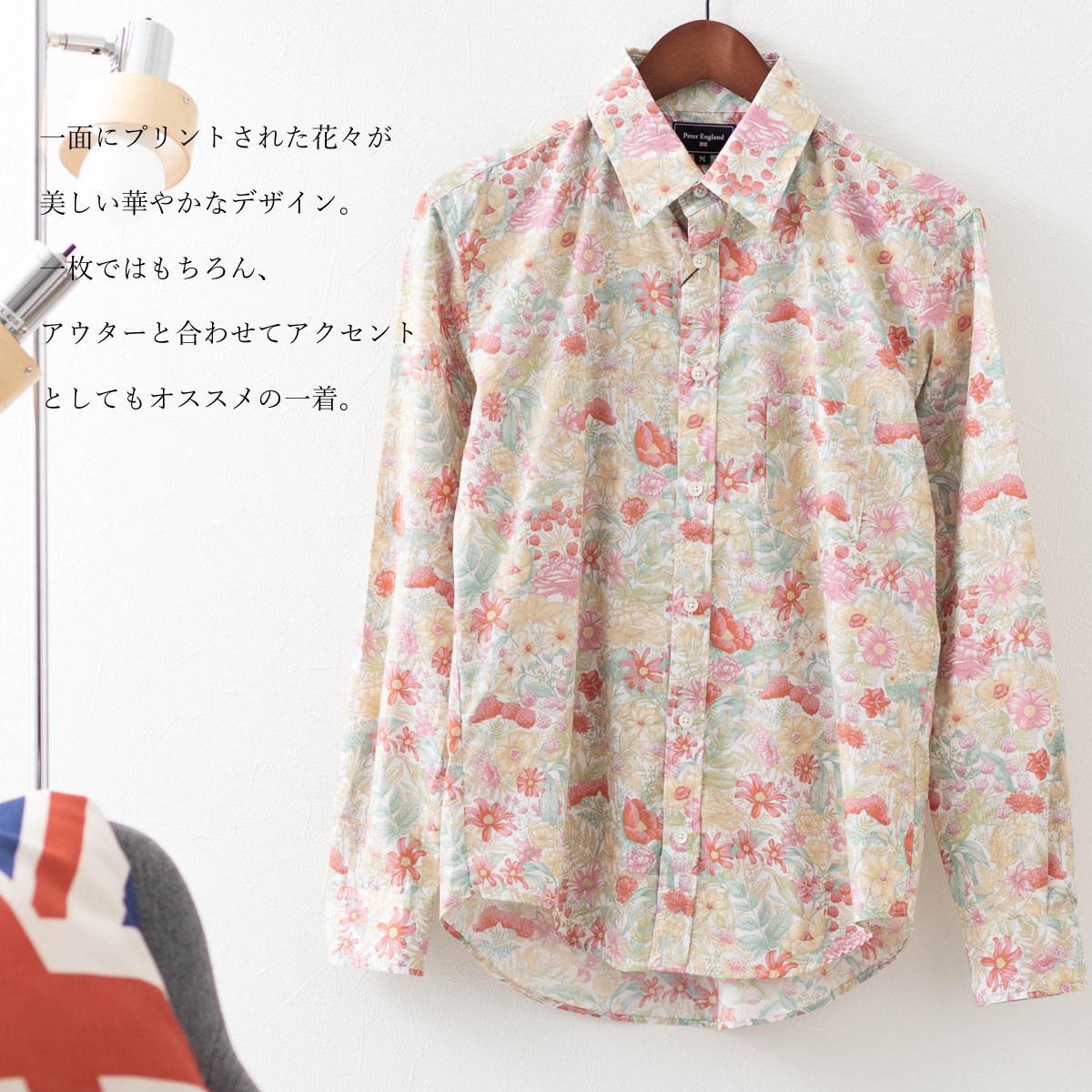 英国老舗ブランド 日本縫製 メンズ 長袖シャツ フラワープリント イエロー マルチ UKデザイン プレミアムコットン カジュアル ピーターイングランド