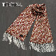 Tootal Vintage トゥータル ヴィンテージ ペイズリー シルク スカーフ クリーム レッド