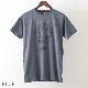 Tシャツ レコードプリント 2色 ブルー サーモン モッズファッション メンズ Merc London メルクロンドン