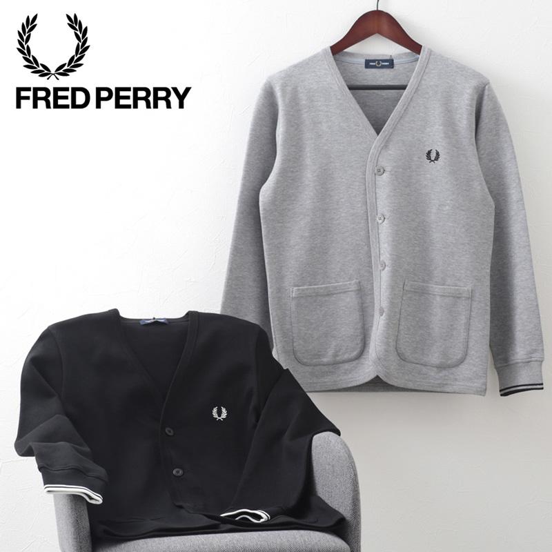 フレッドペリー 秋冬 メンズ カーディガン カットソー Fred Perry 2色 ブラック ミックスグレー 正規販売店 ギフト