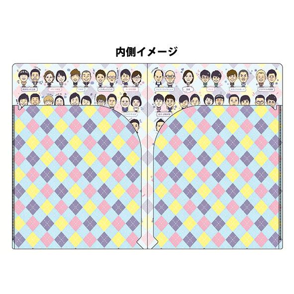 よしもと芸人Wポケットクリアファイル2018 【ネコポス不可】