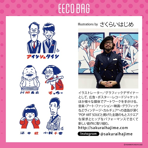EECO BAG(ええこバッグ) 吉本新喜劇