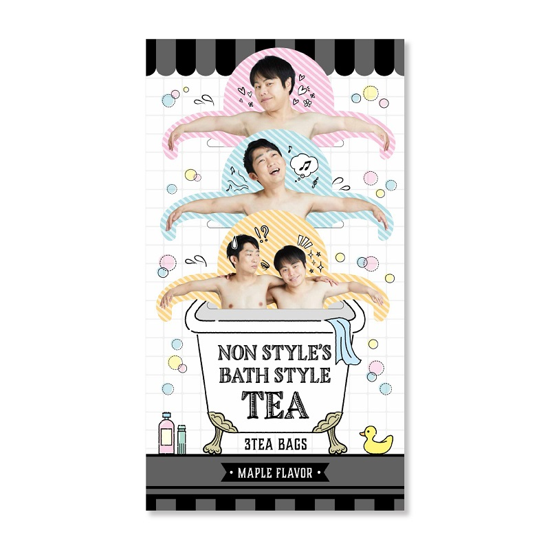 NON STYLE LIVE〜あっというま〜 NON STYLE'S BATH STYLE TEA※配送受取専用※