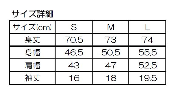 【30%OFFセール中!!】吉本新喜劇60th&JOURNAL STANDARD KAWABATA SS-T