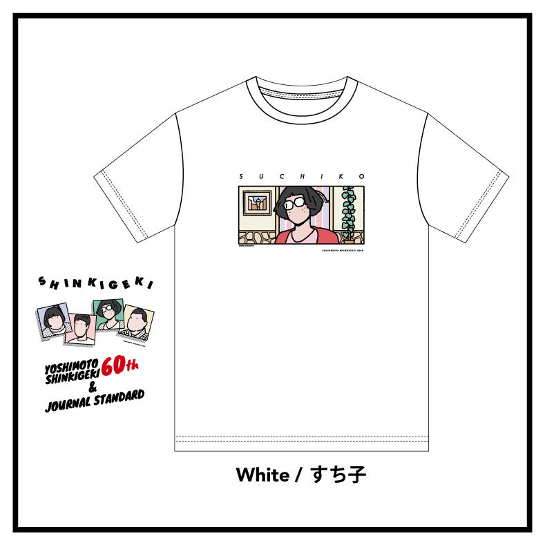 【30%OFFセール中!!】吉本新喜劇60th&JOURNAL STANDARD SUCHIKO SS-Tシャツ