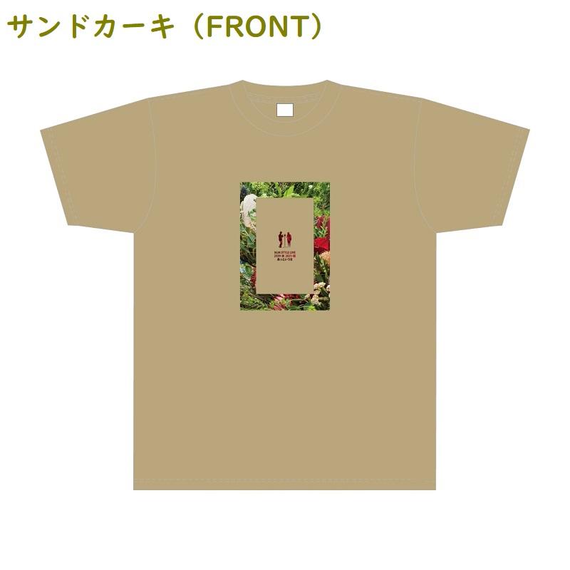 NON STYLE LIVE〜あっというま〜 ボタニカルTシャツ※配送受取専用※