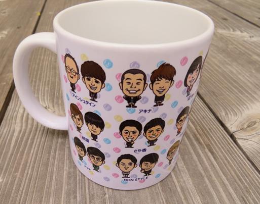 よしもと芸人マグカップ(ドット) 【ネコポス不可】