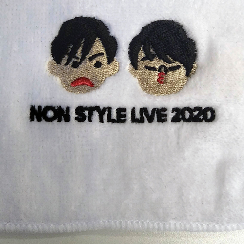 NON STYLE LIVE 2020 刺繍ミニタオル