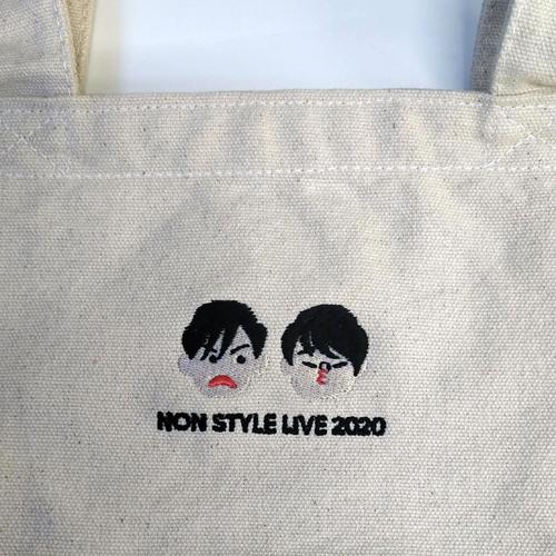 NON STYLE LIVE 2020 刺繍ランチトート