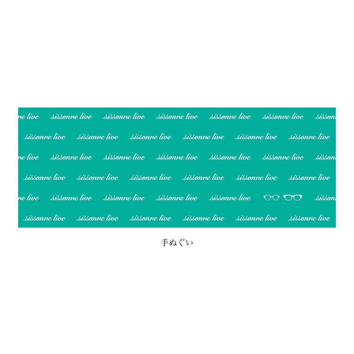シソンヌライブ 09 【neuf】グッズ3点セット