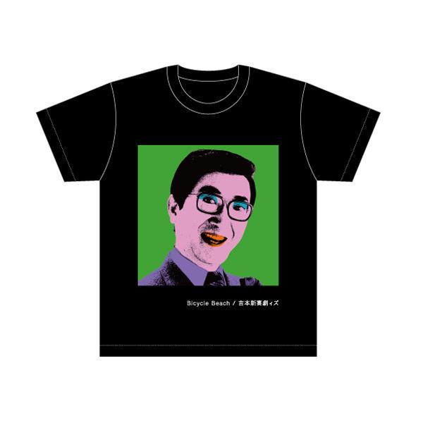 吉本新喜劇ィズ BicycleBeach Tシャツ