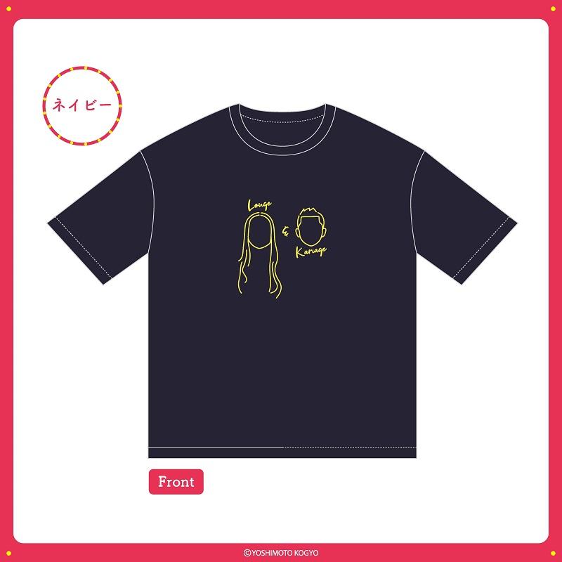 笑い飯20+1周年記念ツアーTシャツ