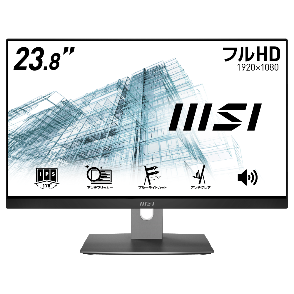 【SALE】Modern AM241P 11M-049JP(オールインワンPC)◆通常金額:149,800円(税込)