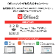 【販売終了】PRESTIGE-14-A10RAS-085JP