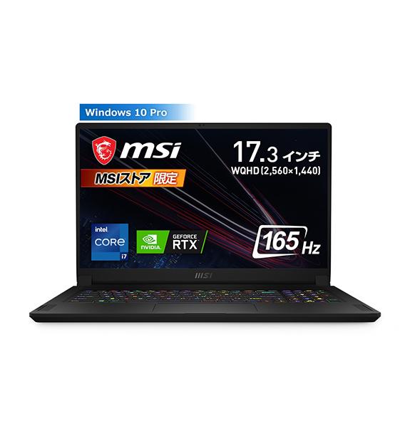 【SALE】GS76-11UE-191JP ◆通常販売価格(税込)259,800円