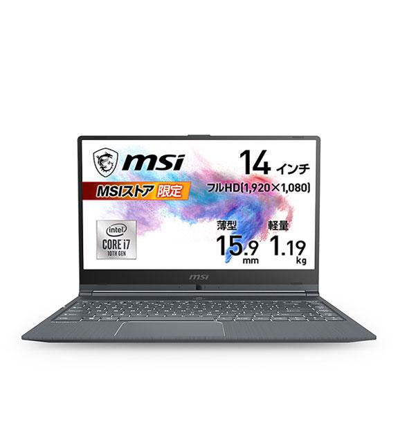 【期間限定SALE】Modern-14-A10M-618JP◆通常価格\134,800(税込)