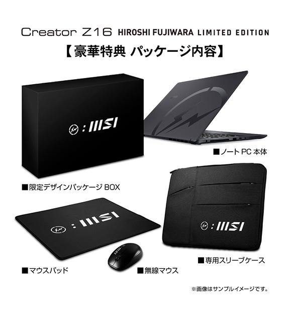 Creator-Z16-Hiroshi-Fujiwara-0207JP