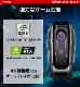 Aegis Ti5 10TE-018JP(ゲーミングチェア付)