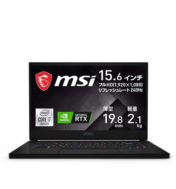 【SALE対象】GS66-10UH-240JP◆通常価格 339,799円(税込)