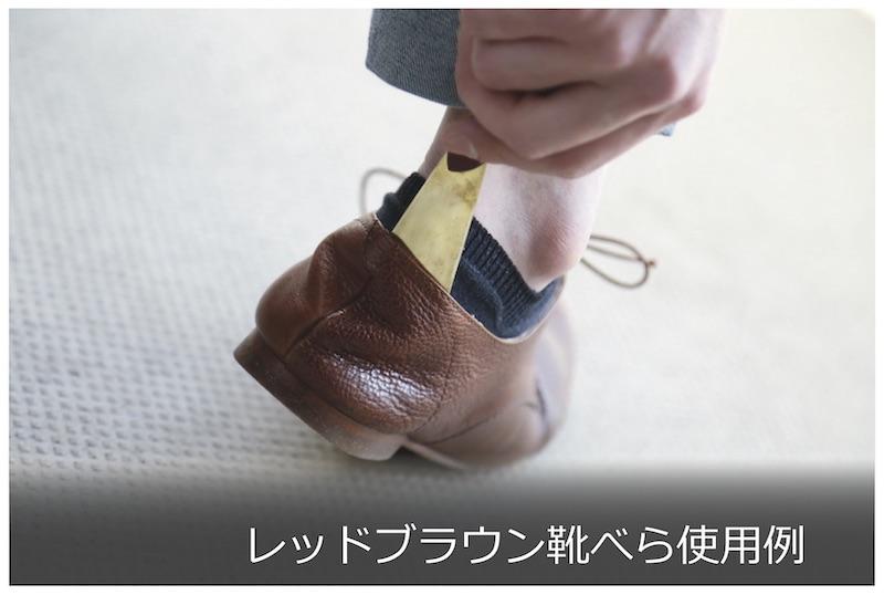 """靴べらキーホルダー """"Horn(ホーン)"""" ネイビー"""