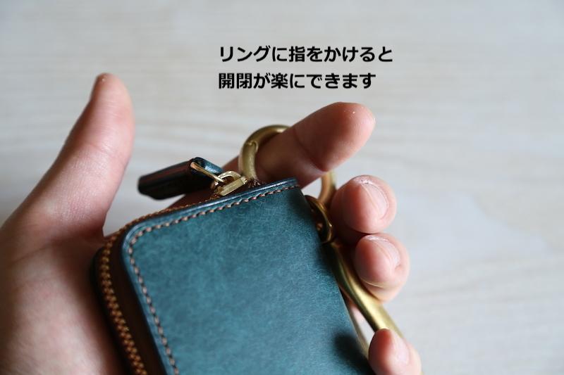 """スモールジップウォレット  """"Link(リンク)"""" ネイビー"""