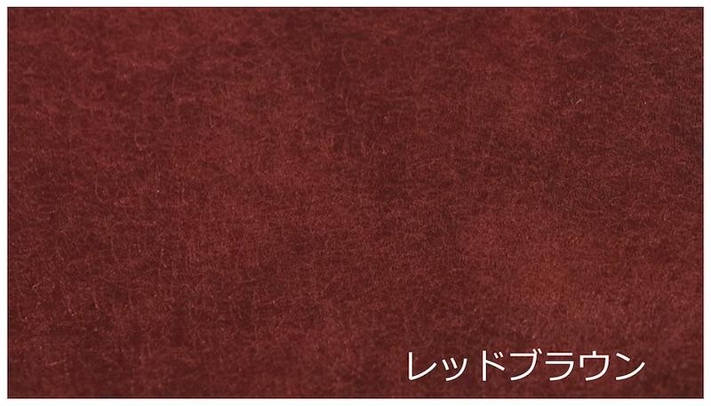"""カードケース """"Kasane(カサネ)""""  ペトロリオ"""