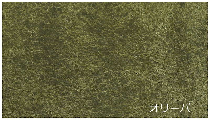 """【カスタムオーダー】 マイクロ5 リングプランナー  """"Byblos(ビブロス)"""""""