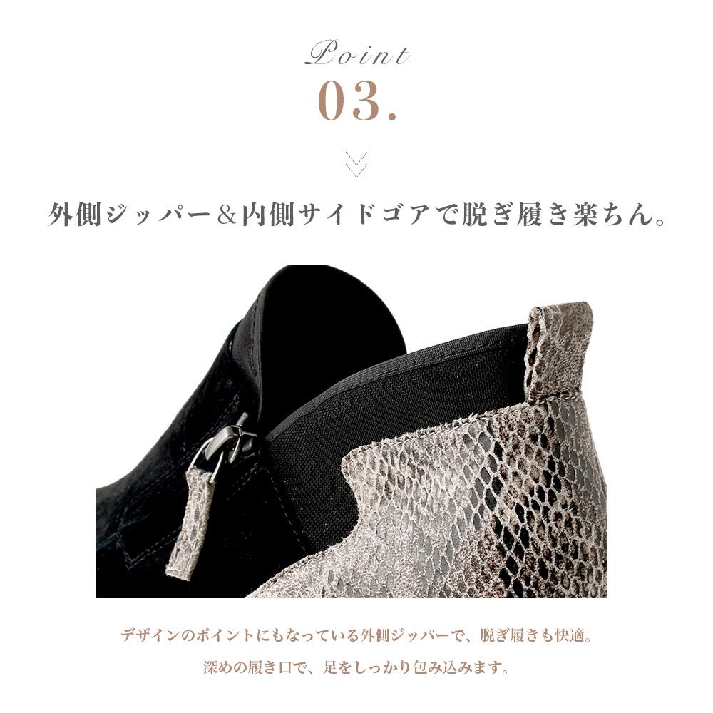 【雑誌掲載商品】<420016-2021>coca / コカ 外側ジッパー 厚底 カジュアル スニーカー シルバー