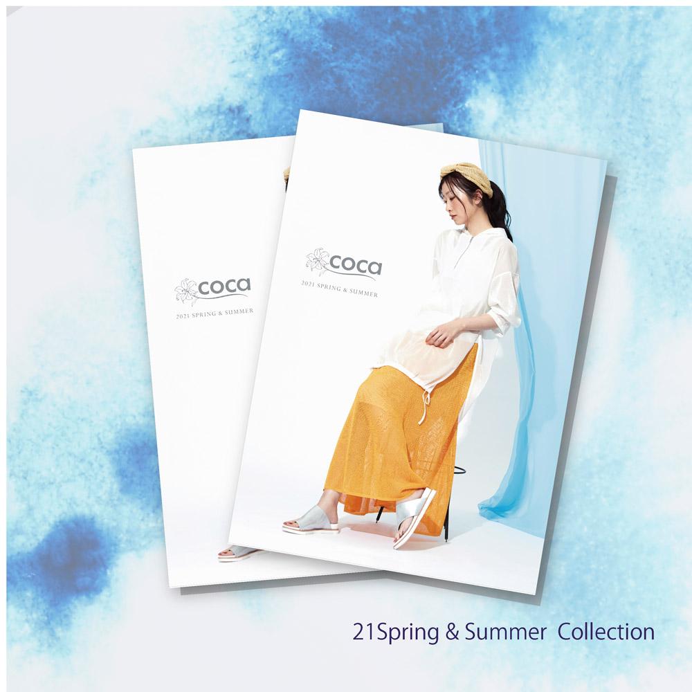 【 無料プレゼント 】coca 2021 春夏 新作シューズカタログ