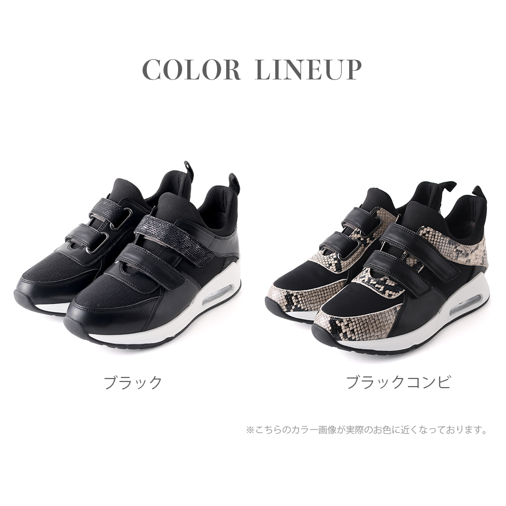 <420017-2021>coca / コカ 異素材コンビ ベルクロ 厚底 カジュアル スニーカー ブラック