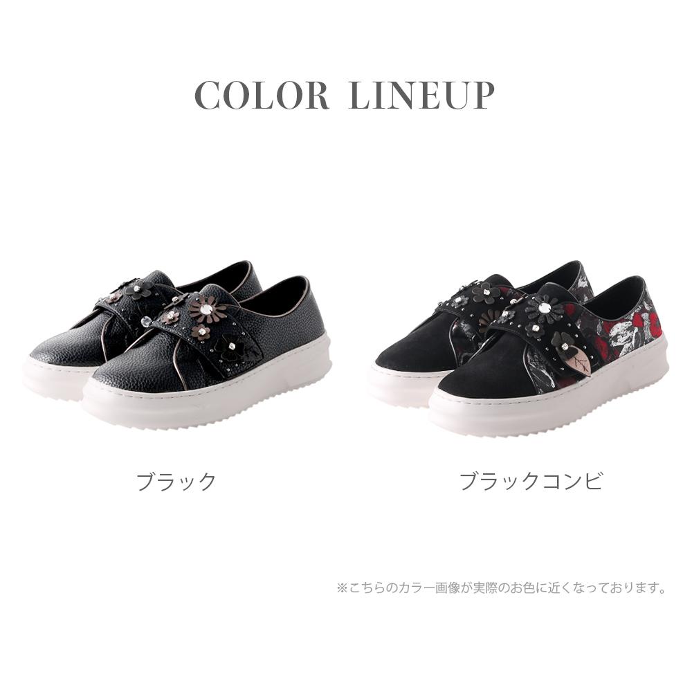 <420018-2021>coca / コカ お花 ビジュー 厚底 スリッポン カジュアル スニーカー ブラックコンビ