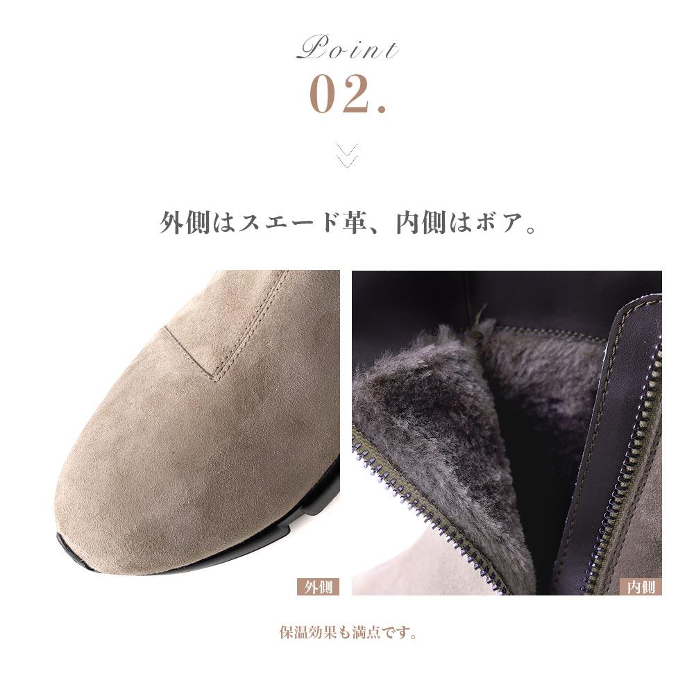 【雑誌掲載商品】<420020-2021>coca / コカ 厚底ボリュームソール 内側ボア スニーカー ショートブーツ ブラック