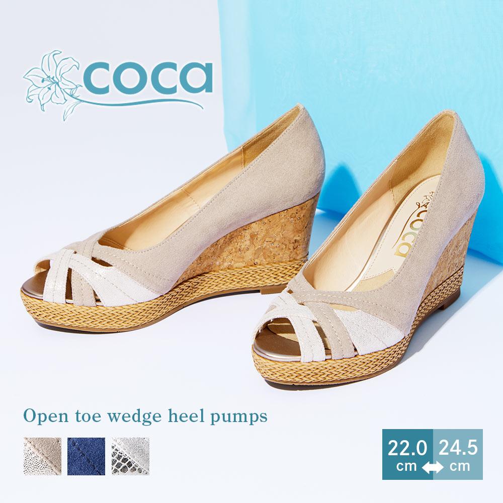 <121006-2111>   coca / コカ オープントゥ 美脚ライン 軽量 コルク ウエッジパンプス ベージュ