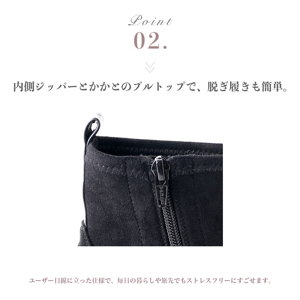 <420706-2021> coca porta / コカポルタ ハイカット クロスベルト 厚底 スニーカー ブーツ ブラック