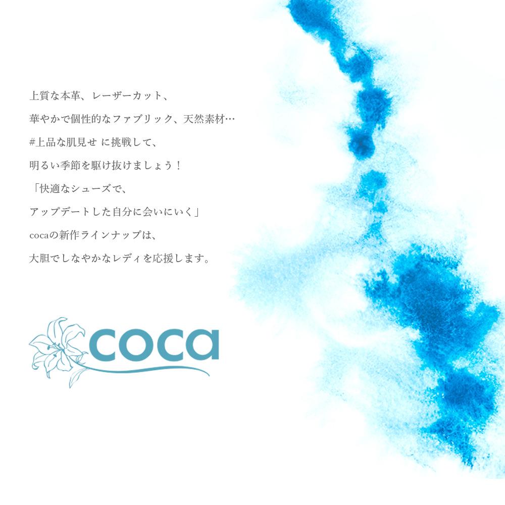 <121010-2111>coca / コカ レーザーカット小花柄 7cm ウエッジソール オープントゥ サンダル ブラック