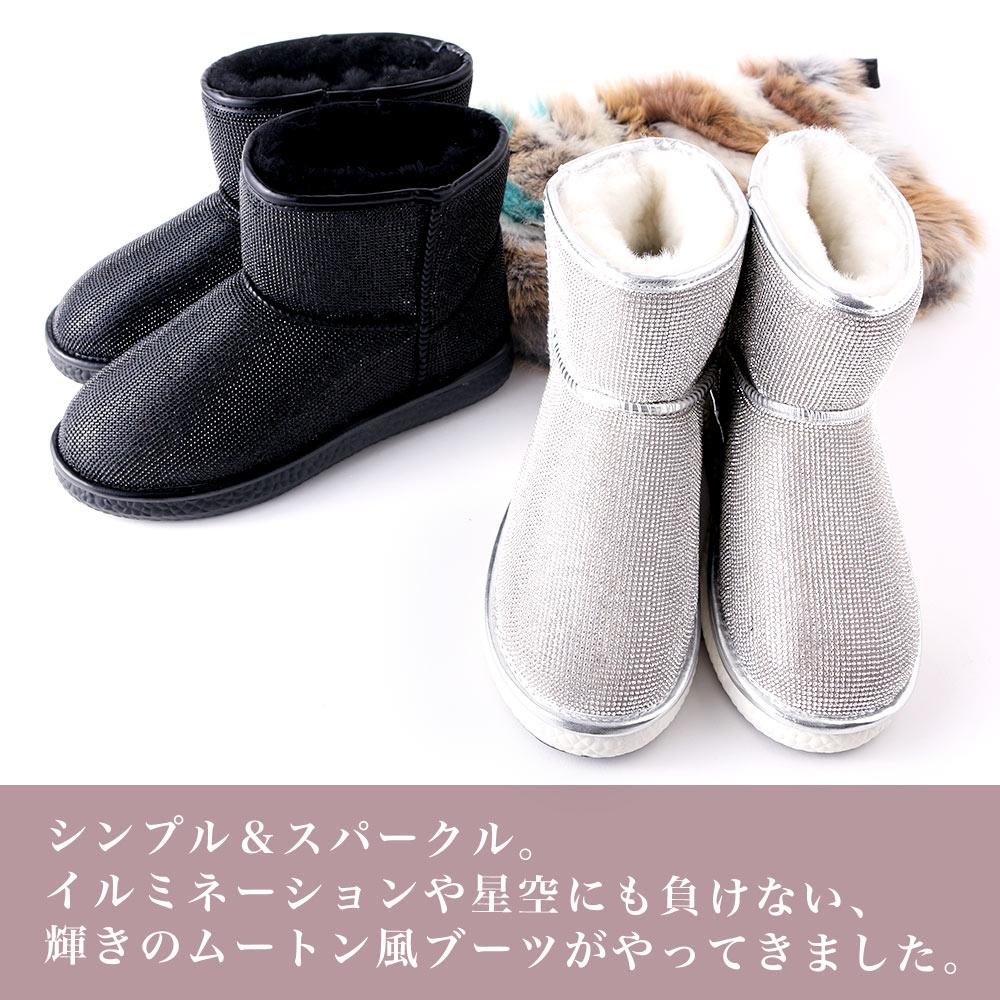 <420709-2021> coca porta / コカポルタ スパークル ショート ムートン風 ブーツ シルバー