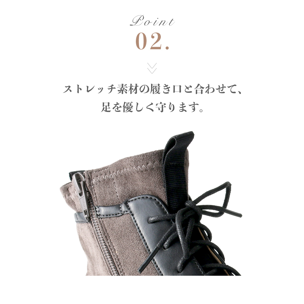 <420707-2021> coca porta / コカポルタ ハイカット レースアップ 厚底 スニーカー ブーツ ブラック