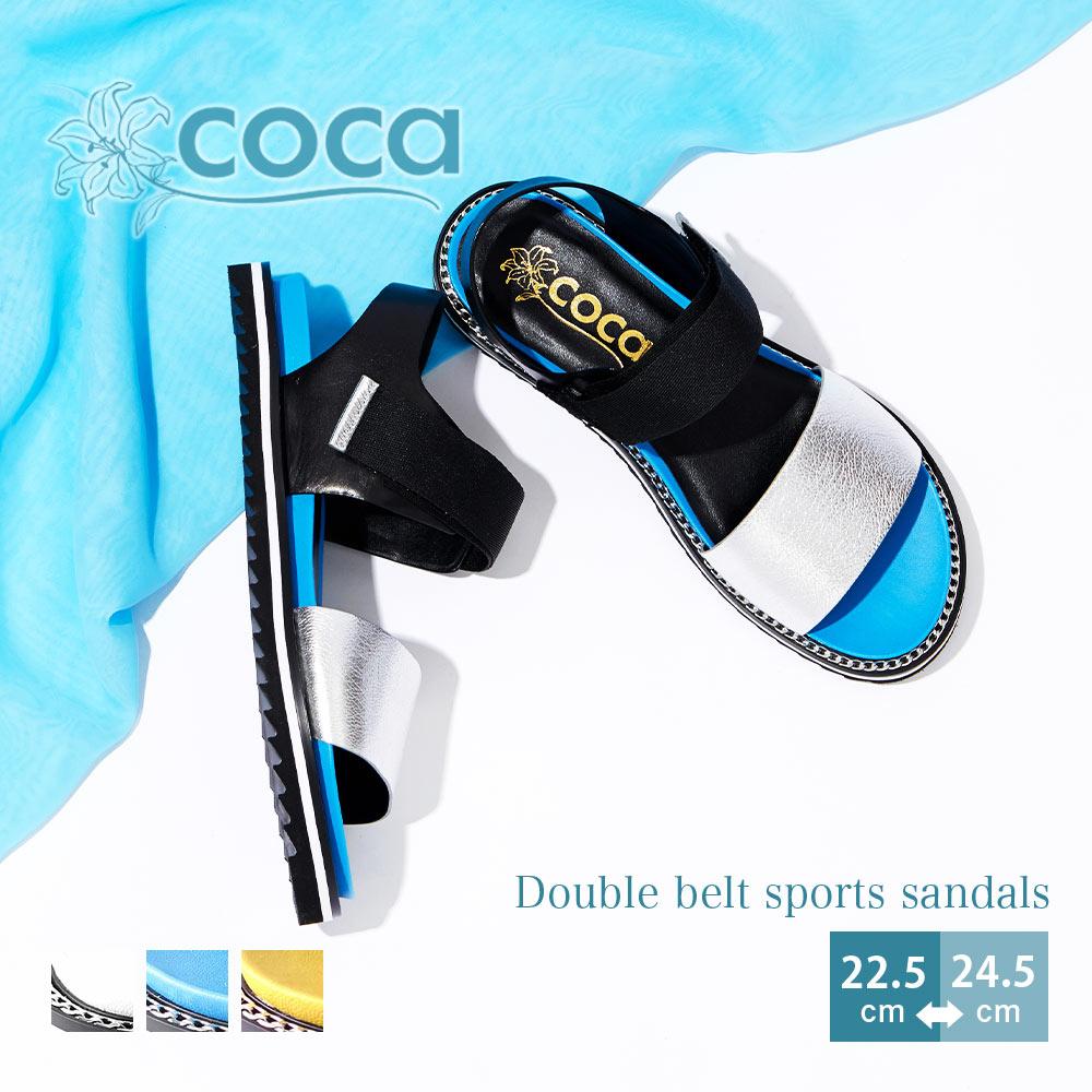 <121013-2111>coca / コカ メタリック ダブルベルト 厚底 スポーツサンダル ホワイト