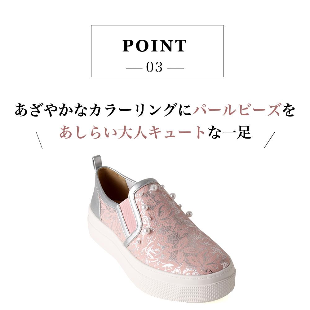 <120026-2011> coca / コカ パール飾り付き キラキラ 厚底 スリッポン  ピンク