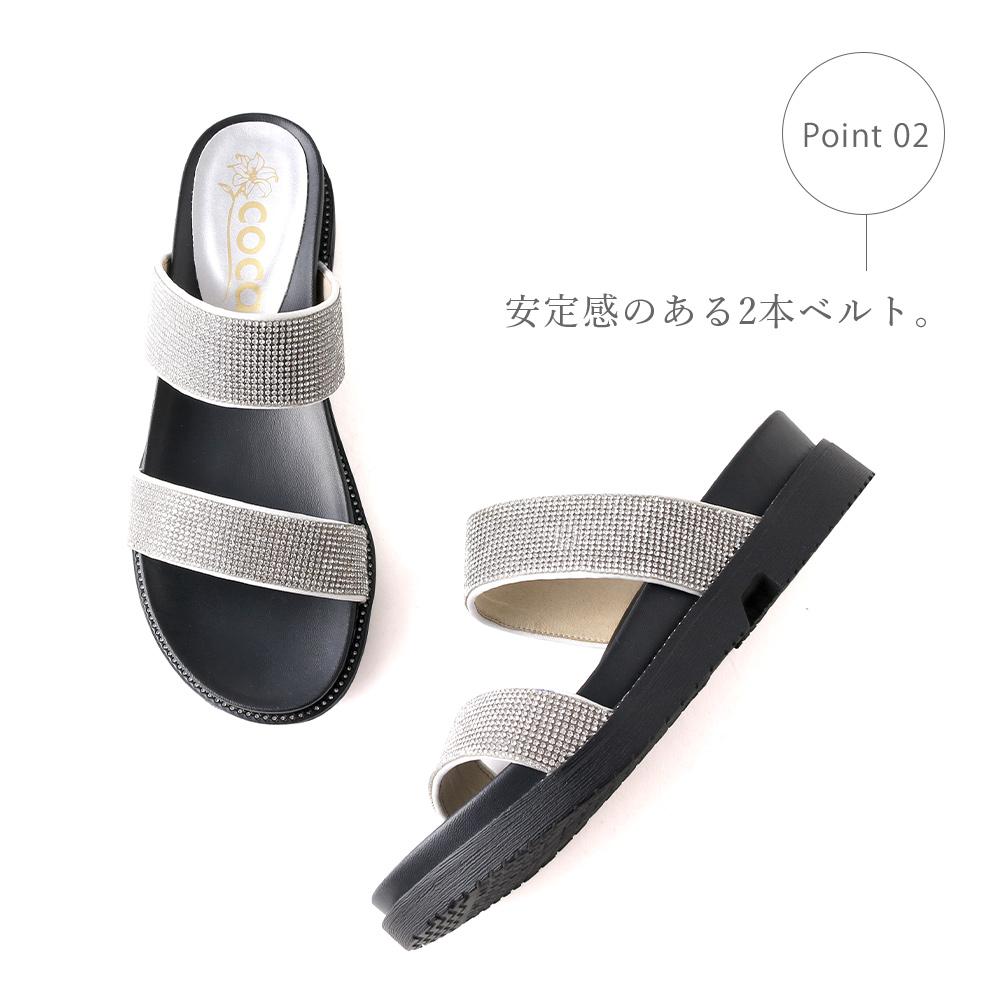 <121020-2111>coca / コカ ダブルベルト ビジュー 厚底 歩きやすい スポーツサンダル ブラック