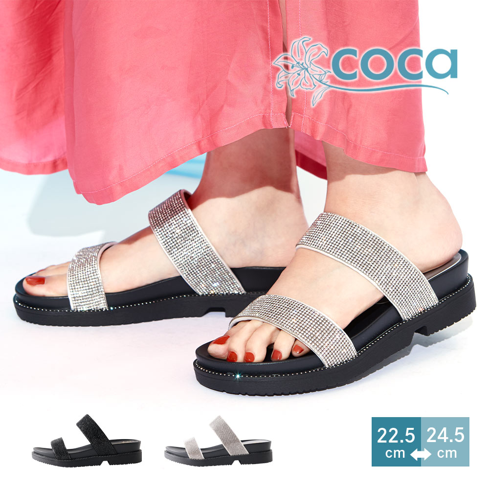 <121020-2111>coca / コカ ダブルベルト ビジュー 厚底 歩きやすい スポーツサンダル シルバー