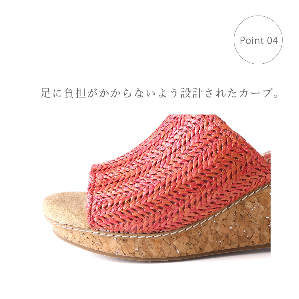 <121024-2111>coca / コカ ラフィア風 涼しげ 8cm 美脚 ウェッジソール 編みミュール ブルー