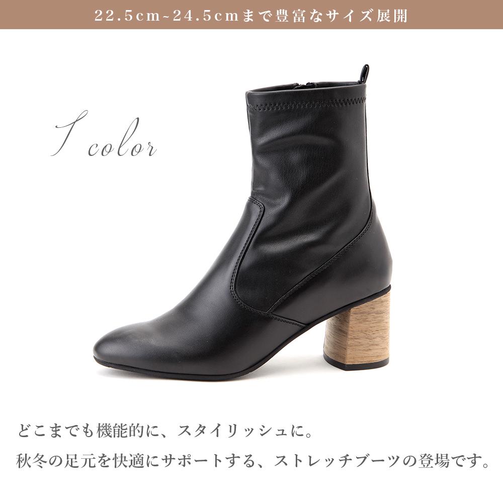 ■新作■<420010-2021>coca / コカ 6.5cm チャンキーヒール ストレッチ ショートブーツ ブラック