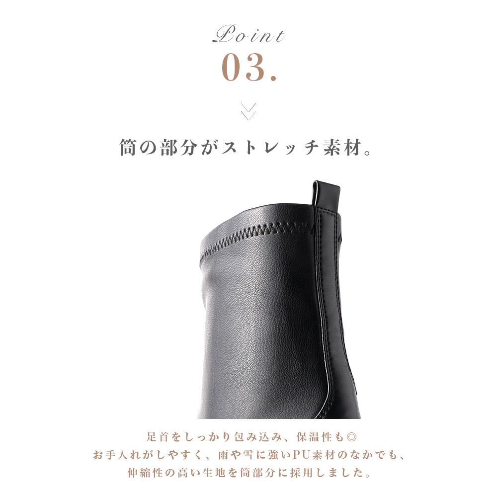 <420010-2021>coca / コカ 6.5cm チャンキーヒール ストレッチ ショートブーツ ブラック