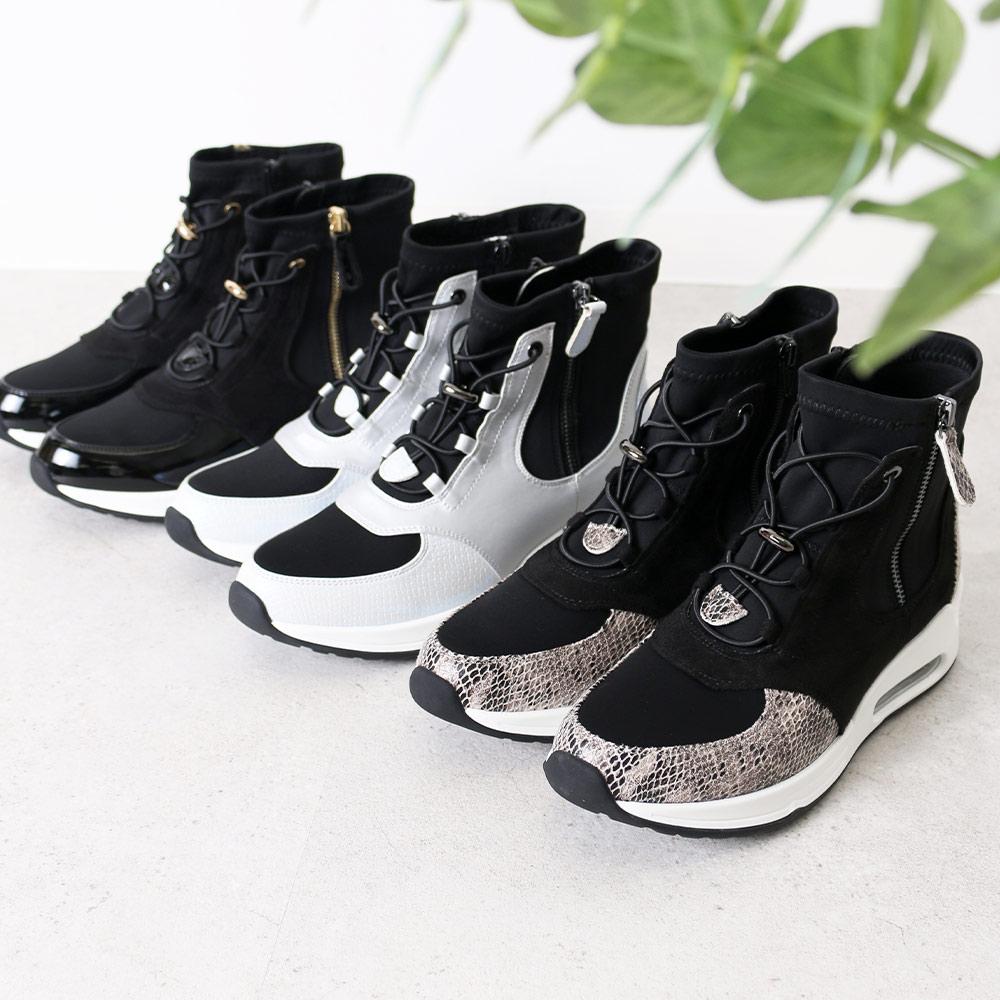<121038-2111> coca / コカ BMZ高機能インソール付き サイドジッパー ストレッチ ハイカット スニーカータイプ ブーツ ブラックコンビ