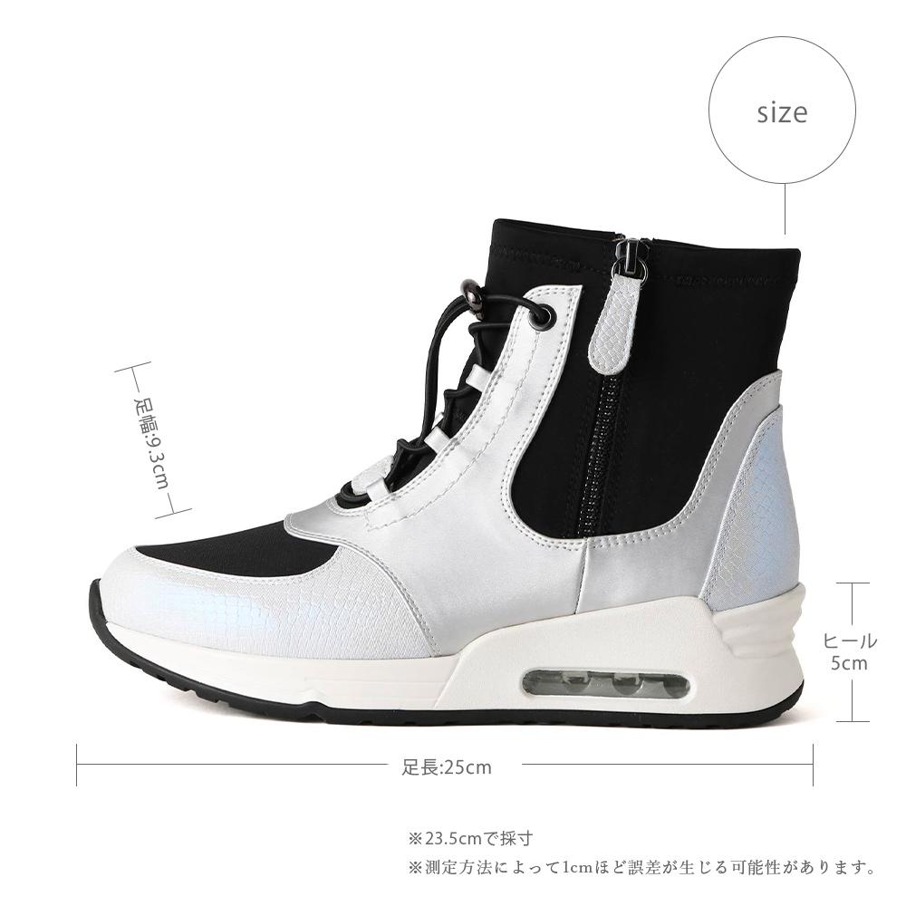 <121038-2111> coca / コカ BMZ高機能インソール付き サイドジッパー ストレッチ ハイカット スニーカータイプ ブーツ シルバー