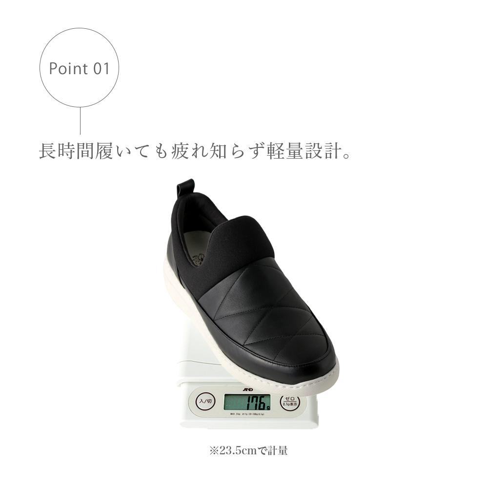 <121039-2111> coca / コカ BMZ高機能インソール付き ふわっと軽い ボンディング 厚底ソール  軽量スニーカー ブラック