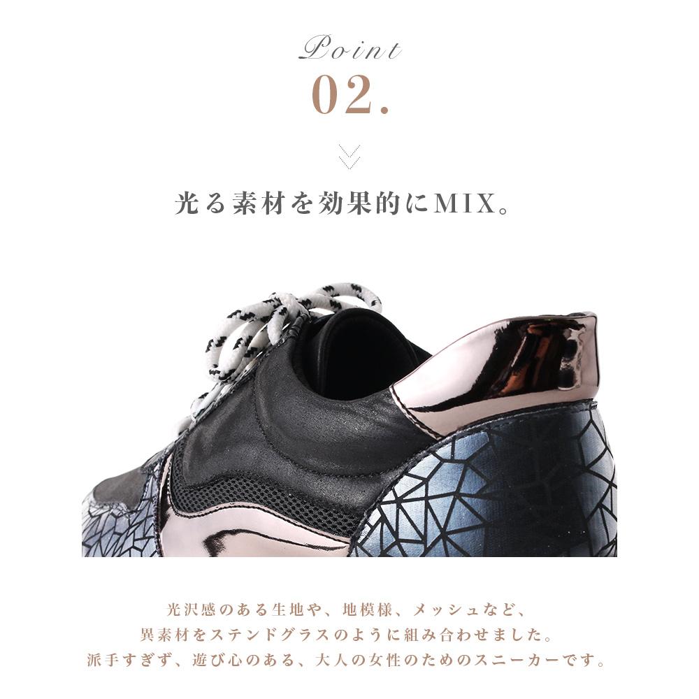 <420015-2021>coca / コカ 異素材MIX 厚底 スニーカー ブラック