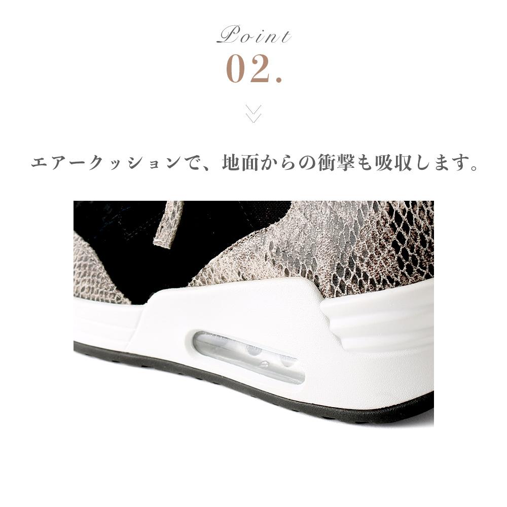 【雑誌掲載商品】<420016-2021>coca / コカ 外側ジッパー 厚底 カジュアル スニーカー ブラックコンビ