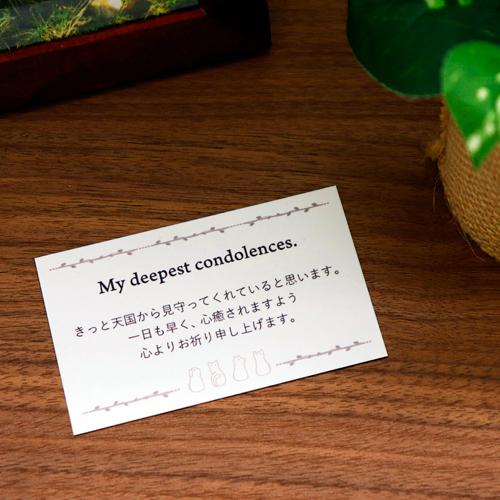 骨香皿セット【公式WEBサイト限定商品】